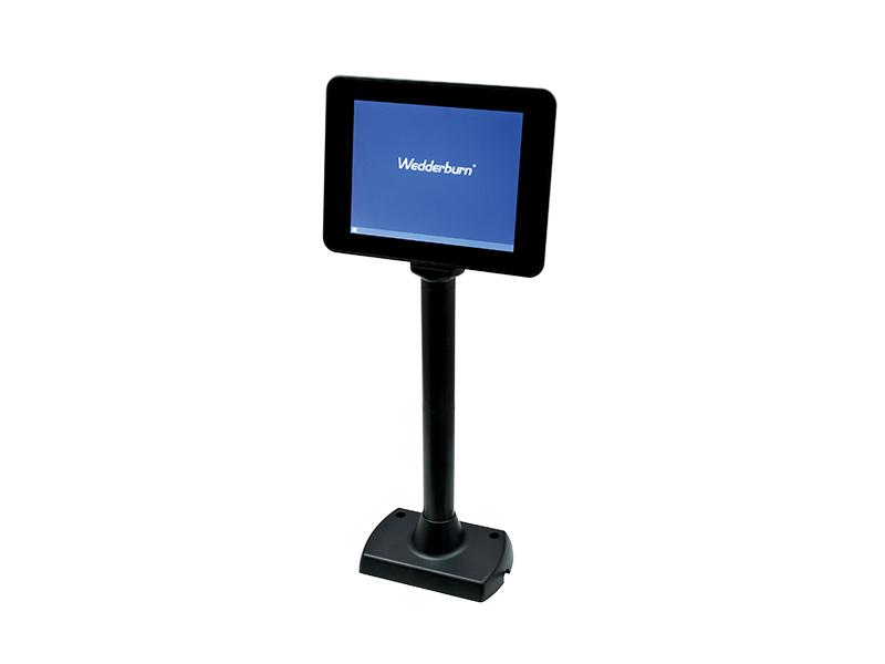 LCD Pole Display